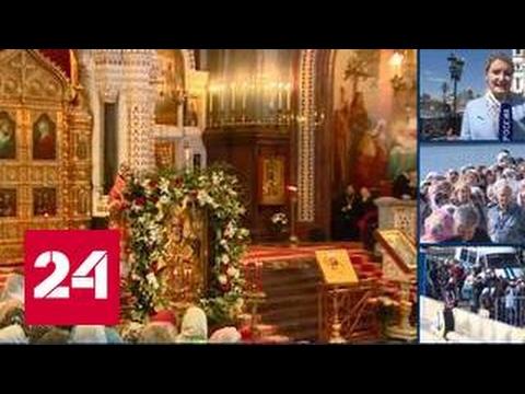 Патриарх поблагодарил папу Римского замощи Николая Чудотворца