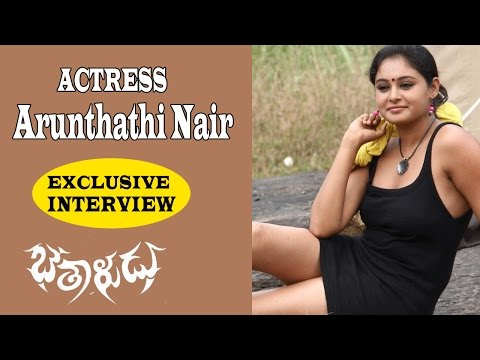 Arunthathi Nair Exclusive Full Interview | Bethaludu Movie | Celebrities With TFC