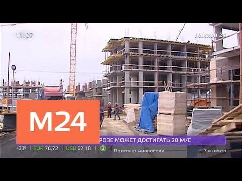 Более 20 человек госпитализированы с признаками отравления в Подмосковье - Москва 24 (видео)