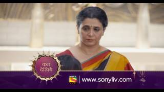 Kuch Rang Pyar Ke Aise Bhi - कुछ रंग प्यार के ऐसे भी - Episode 354 - Coming Up Next