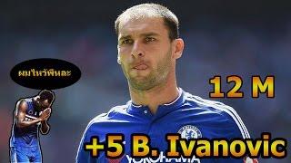 fifa online 3- ตีบวก B. Ivanovic +5 ติดหรือแหก!!, fifa online 3, fo3, video fifa online 3