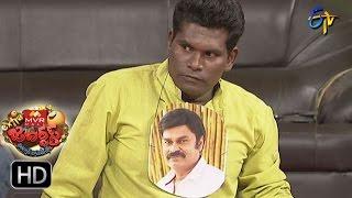 Video Chammak Chandra Performance | Extra Jabardsth | 10th March 2017| ETV  Telugu MP3, 3GP, MP4, WEBM, AVI, FLV Juli 2018