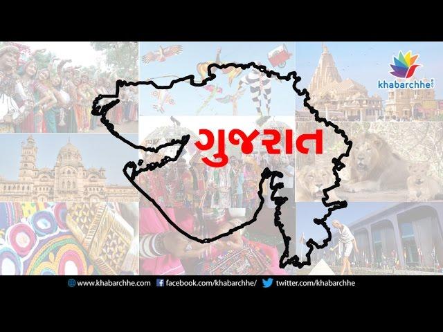 jai jai garvi gujarat 18 अगस्त 2013  labels: --, albela, bank, hasya, hindi, hinglaj, kavi, kavita, khatri, modi, music,  narendra, narendramodi, poetry, rakhi, rakshabandhan 2013,.