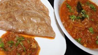 Onion sabzi for chapati - Thamil virundhu recipe