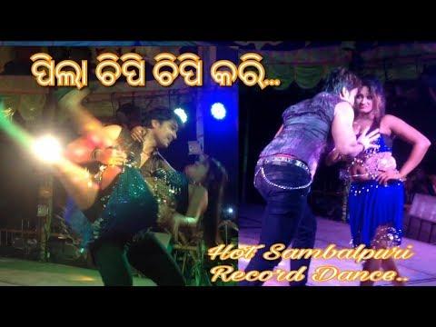 Video Pila chipi chipi kari | Sambalpuri hot record dance | Berhampur danda nacha download in MP3, 3GP, MP4, WEBM, AVI, FLV January 2017