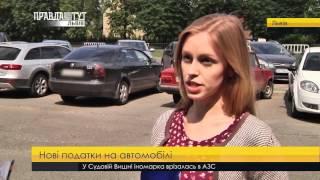 Випуск новин на ПравдаТУТ Львів за 10.07.2017
