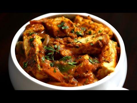 Achari Paneer Recipe | Pickled Flavour Cottage Cheese | Ruchi's Kitchen
