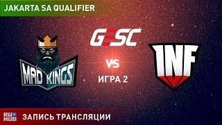 Mad Kings vs Infamous, GESC SA, game 2 [Mila]