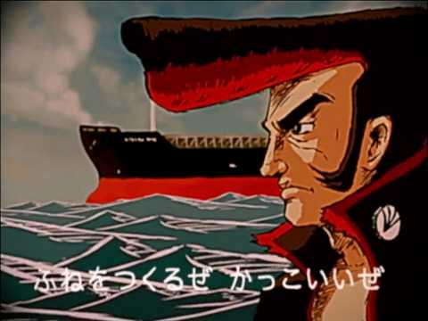 TVCM サノヤス・ヒシノ明昌 造船番長 HD