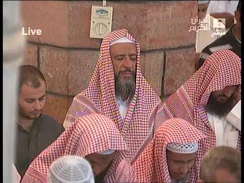 سورة الواقعة من صلاة الخسوف 1430هـ – الشيخ ماهر المعيقلي