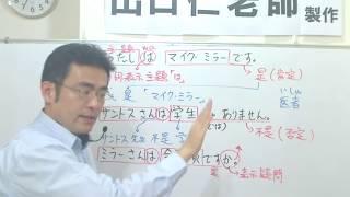 大家的日本語文法解說