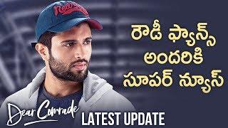 Vijay Deverakonda DEAR COMRADE Movie Latest Update | Rashmika Mandanna | Vijay Devarakonda | Bharat