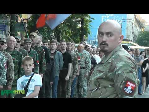 Антипорошенківський марш Правого сектору у Львові