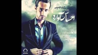 Download Lagu Saman Jalili - Ehsase Avareh (AUDIO) Mp3