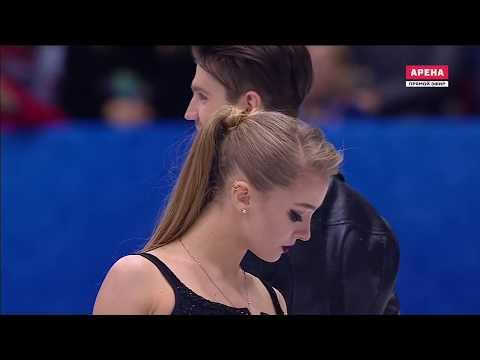 Элджей & Feduk - Розовое вино on ice by Aleksandra Stepanova / Ivan Bukin