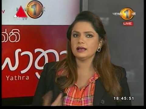 Sahana Yathra