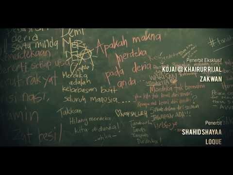 Lirik : MonoloQue Menampilkan Dato' Siti Nurhaliza - Tanah Airku Tanah Airmu Jua