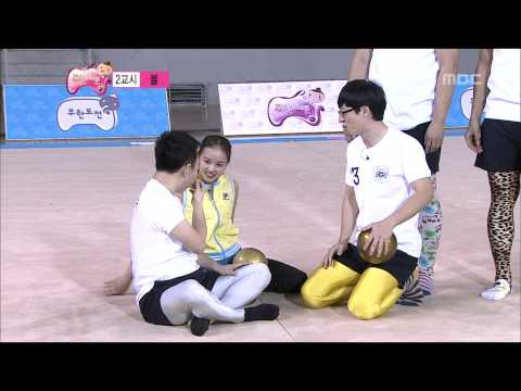 Infinite Challenge, Son Yeon-jae #08, 손연재 20120922 (видео)
