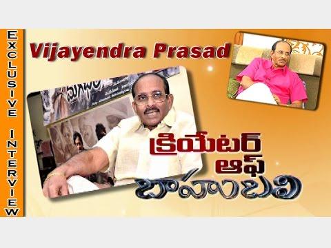 Exclusive Interview with Baahubali Writer Vijayendra Prasad | Rajamouli Father | Vanitha TV 29 July 2015 10 31 AM