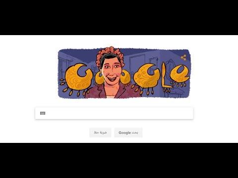 في عيد ميلادها 114.. محطات وإفيهات أيقونة الضحك ماري منيب