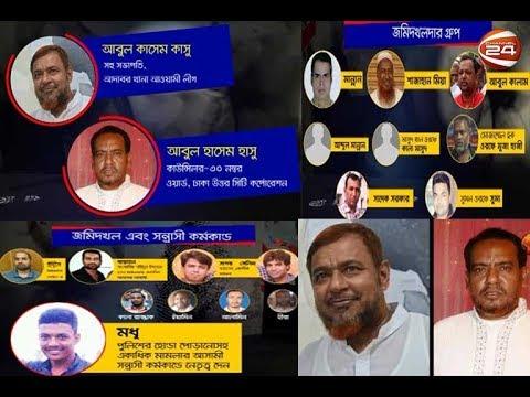 হাসু-কাসুর রামরাজত্ব | সার্চলাইট | 15 November 2019