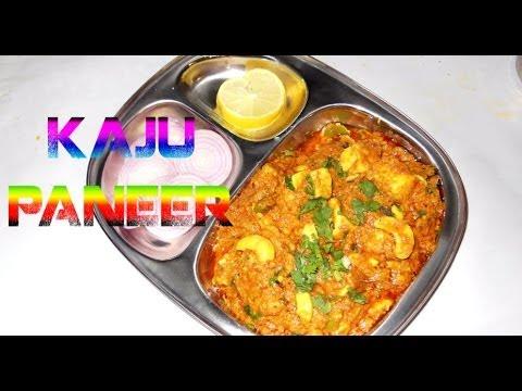 Kaju Paneer Masala Recipe in Hindi