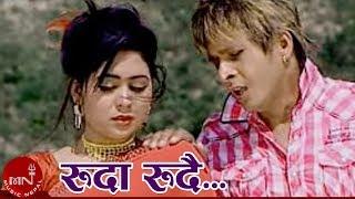 Ruda Rudai Gayo By Yam Chhetri and Bishnu Majhi