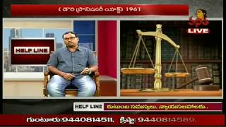 How to Reduce Family Conflicts?  Legal & Family Counselling  Helpline  Vanitha TVWatch Vanitha TV, the First Women Centric Channel in India by Rachana Television. Tune in for programs on infotainment, health and welfare of women, women power and women's fashion.For more latest updates: * Watch Vanitha TV Live :https://www.youtube.com/watch?v=4fr6W0yibE0* Subscribe to Vanitha TV Channel: https://goo.gl/O9N2d1* Like us on Facebook: https://www.facebook.com/vanithatv