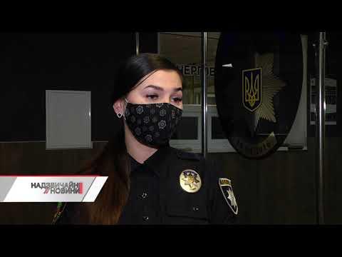 Убийство в Запорожье