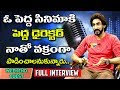 Singer Karunya Exclusive Interview | Weekend Guest