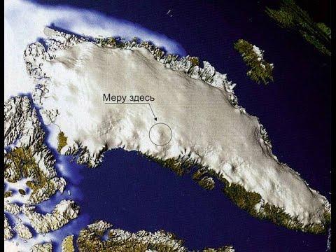 Гиперборея была в Гренландии