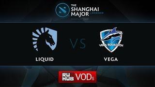 Vega vs Liquid, game 2