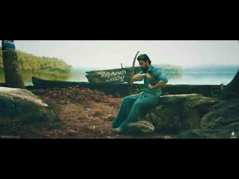 Theevandi Official Motion Teaser | Tovino Thomas