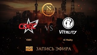 CDEC vs IG.V, DAC China qual, game 1 [Maelstorm, 4ce]