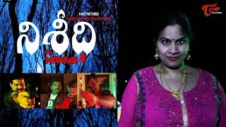 Nisheedhi (Mystery in The Dark) | Telugu Thriller Short Film | By Dachuri Devasuresh