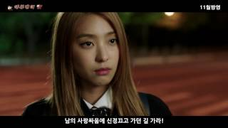 "Web Drama ""아부쟁이"" Teaser 2min. Version"