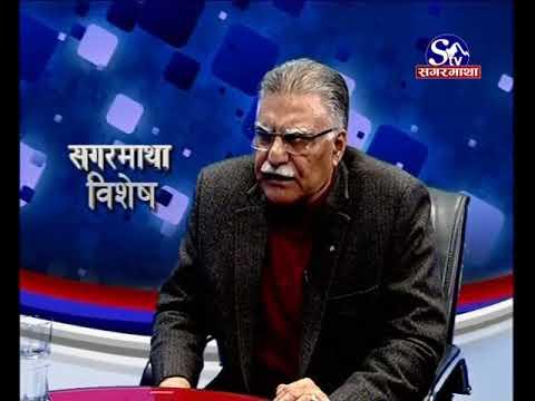 (Sagarmatha Bisesh With  Dr. Jagdish Chandra Pokhrel - Duration: 25 minutes.)