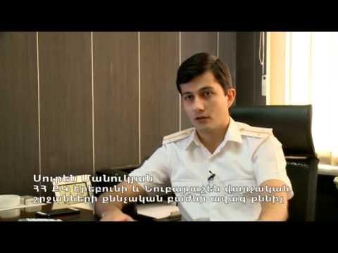 Դատարանը մեղավոր ճանաչեց խոշոր չափերով հափշտակության համար և դատապարտեց ազատազրկման՝ 2 տարի ժամկետով. ԱՐ. «Քննության գաղտնիքը»
