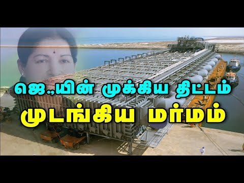 Jayalalithaa Important Plan now Blocked
