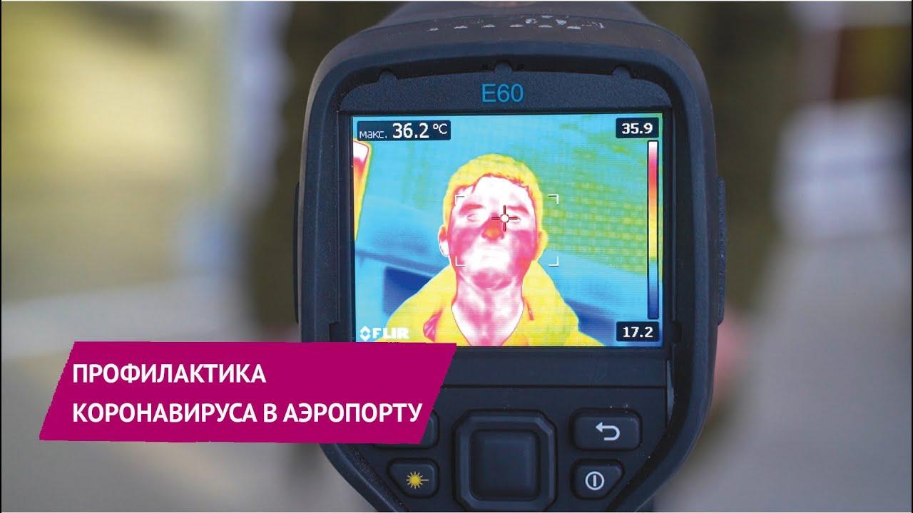 Премьер-министр Удмуртии ознакомился с мерами против коронавируса в аэропорту Ижевска