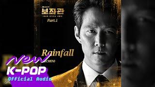 Video [Chief of Staff 보좌관 OST] CHEN (첸) - Rainfall MP3, 3GP, MP4, WEBM, AVI, FLV September 2019