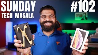 #102 Sunday Tech Masala - iPhone Xs Giveaway - #BoloGuruji