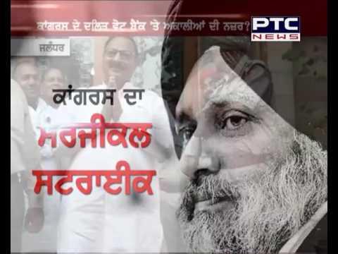 Punjab Congress Leader Satpal Mall joins SAD