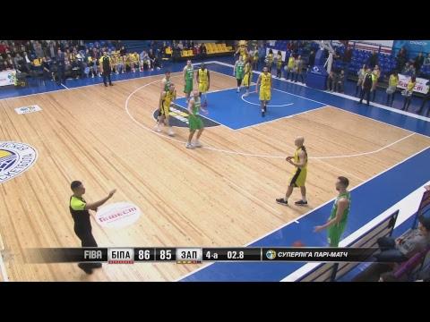 БІПА-Одеса - Запоріжжя. Повний матч (19.01.18)