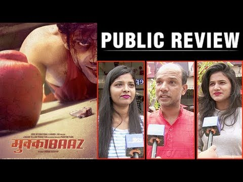 Mukkabaaz Movie Public Review | Anurag Kashyap, Ra