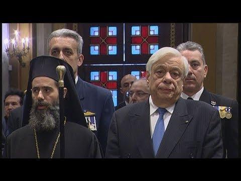 Σε πανηγυρικό κλίμα η δοξολογία για το νέο έτος, παρουσία ΠτΔ και πρωθυπουργού