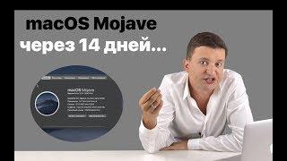 Nonton Macos Mojave            2                                                             Macos Mojave 10 14 Beta 2   0   Film Subtitle Indonesia Streaming Movie Download