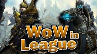 Отсылки к Warcraft в Лиге Легенд