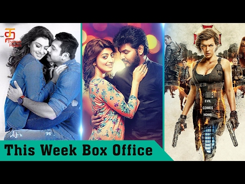 This Week Box Office | Top 5 movies Chennai | Kollywood Box Office | Thamizh Padam