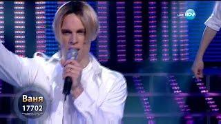 Vania Djeferovich - I Want It That Way (Като Две Капки Вода) (Backstreet Boys Cover) vídeo clip